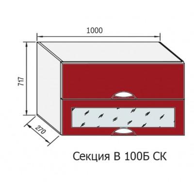 Кухня Адель Люкс секция В 100Бск Світ Меблів