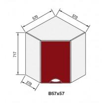 Кухня Адель Люкс секция угол В 57х57 Світ Меблів