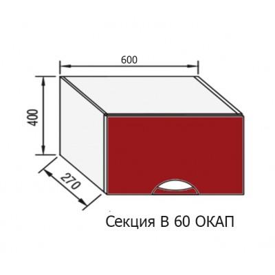 Кухня Адель Люкс секция В 60 ОКАП Світ Меблів