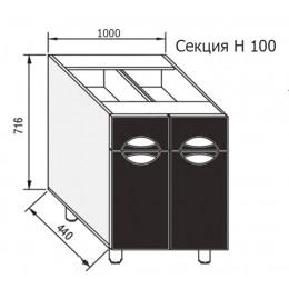 Кухня Адель Люкс секция Н 100 Світ Меблів