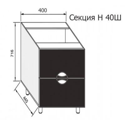 Кухня Адель Люкс секция Н 40Ш Світ Меблів