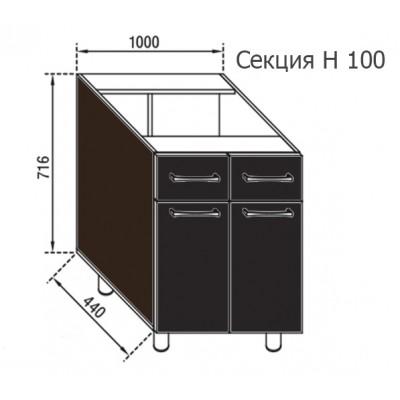 Кухня Адель секция Н 100 Світ Меблів