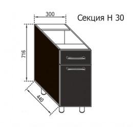Кухня Адель секция Н 30 Світ Меблів