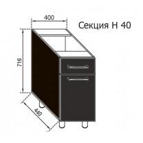 Кухня Адель секция Н 40 Світ Меблів