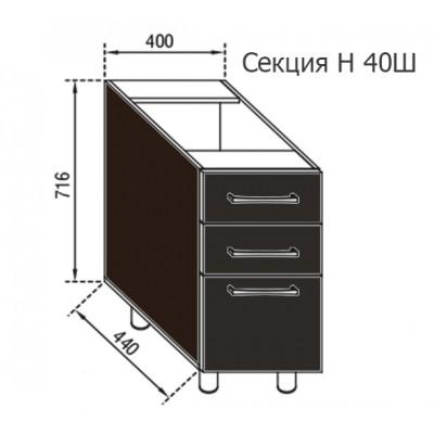 Кухня Адель секция Н 40Ш Світ Меблів