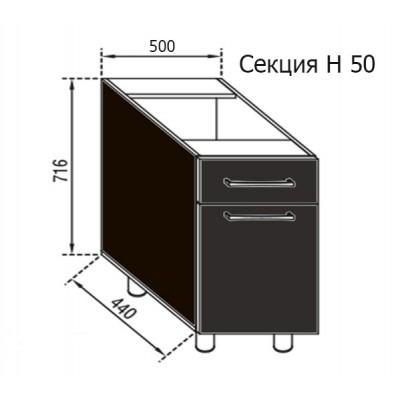 Кухня Адель секция Н 50 Світ Меблів