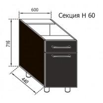Кухня Адель секция Н 60 Світ Меблів