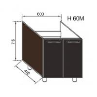 Кухня Адель секция Н 60М Світ Меблів