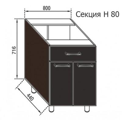 Кухня Адель секция Н 80 Світ Меблів
