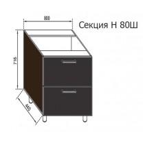 Кухня Адель секция Н 80Ш Світ Меблів