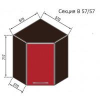 Кухня Адель секция угол В 57х57 Світ Меблів
