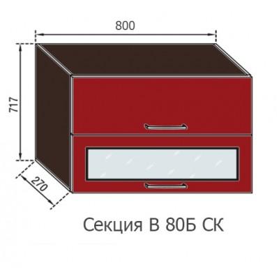 Кухня Адель секция В 80Бск Світ Меблів