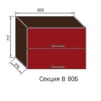 Кухня Адель секция В 80Б Світ Меблів
