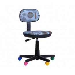 Кресло детское Бамбо AMF