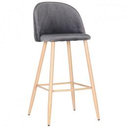 Барный стул Bellini (Беллини) бук/dark grey AMF