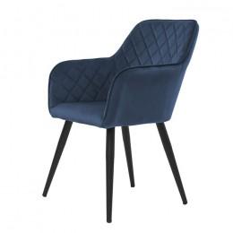 Кресло обеденное Antibа (Антиба) полуночный синий
