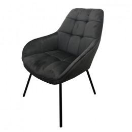 Кресло-лаунж MORGAN (Морган) серый графит Concepto