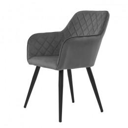 Кресло обеденное Antibа (Антиба) темно-серый Concepto