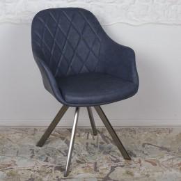 Кресло поворотное ALMERIA (610*605*880) синий Nicolas