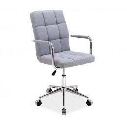 Кресло Q-022 Tkanina Signal