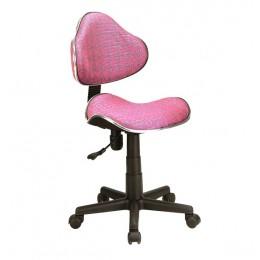 Кресло Q-G2 рисунок Signal