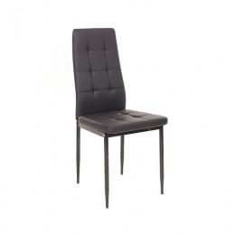 Кухонный стул N-66-2 95*53*41,5*47,5 Vetro