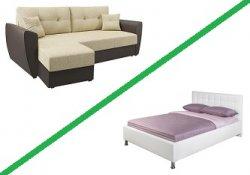 Диван или кровать – что лучше?